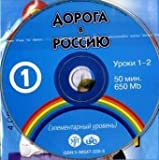 : Doroga v Rossiju / The Way to Russia. 4 CDs: Elementarnyj uroven. Audioprilozenie / Elementary Level. Audio Supplement