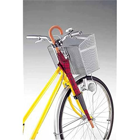 Fijo! Bloqueo paraguas del ciclo con un dial de bloqueo de la sombrilla (jap?n importaci?n)