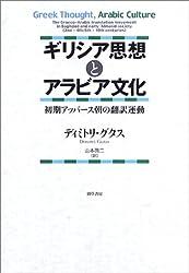 Girishia shisoÌ
