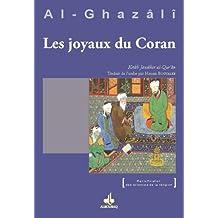 Joyaux du Coran (Jawâhir al-Qur'ân)