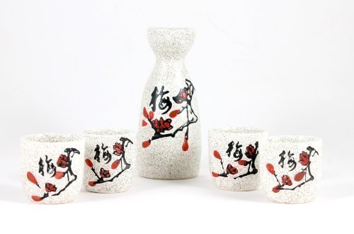 5 Stück Sake Set (Mix Designs) - weiß Cherry Blossom Baum Cherry Blossom Sake Set