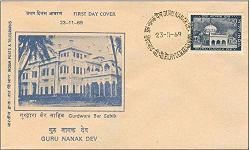 First Day Cover 23 Nov. '69 500th Birth Anniv.of Guru Nanak Dev(Sikh Religious Leader). (fdc-1969)