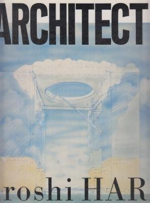 Hara Hiroshi (Global Architecture Document)