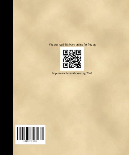 Sefer Mizbah avanim (2 Vols) por Yeruham Yehudah Leyb ben Aharon Valfish