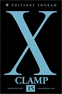 X Edition simple Tome 15