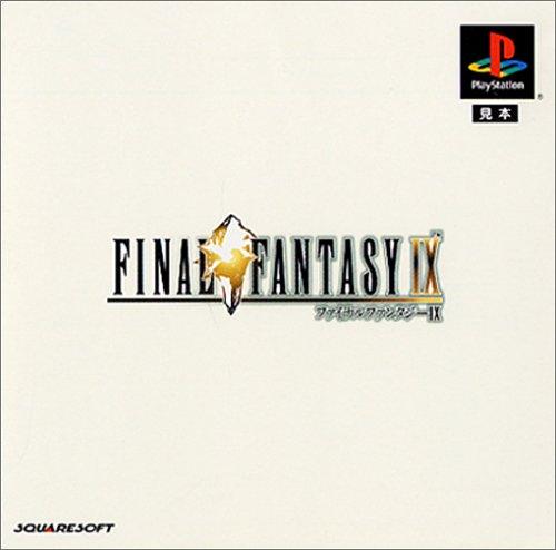 Arcade Giochi per PlayStation