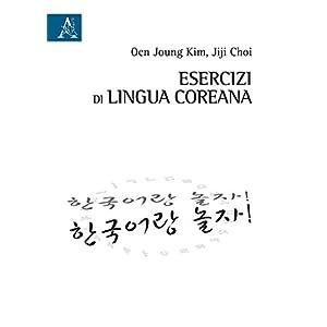 Esercizi di lingua coreana