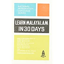Amazon in: Malayalam - Language Learning & Teaching / Language
