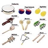 mAjglgE Juego de 10 Instrumentos Musicales para niños, de la Marca