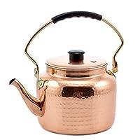 Old Dutch International Hammered Tea Kettle, Copper, 2 quart