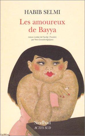 Les Amoureux de Bayya