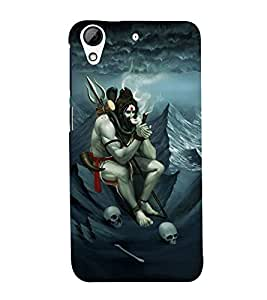 PrintVisa Lord Shiv Jogi 3D Hard Polycarbonate Designer Back Case Cover for HTC Desire 628 :: HTC Desire 628 Dual Sim