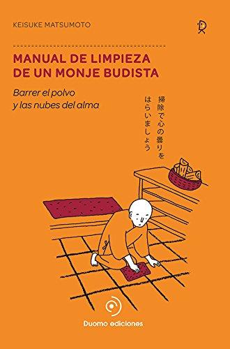 Manual de limpieza de un monje budista (Perimetro (duomo)) por Keisuke Matsumoto