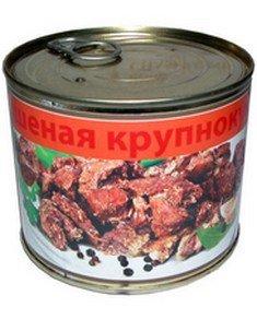 gedämpftes Lammfleisch 3er Pack (3 x 525 g)