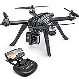 Potensic D85 GPS Drone avec 2K HD Caméra 130 FOV en Forme de Monstre, Fonction Retour à la Maison, Mode Suivez-Moi, Moteur Non-brossé, Vitesse de 5G WiFi, 2800mAh Batterie 20 Minutes de Vol