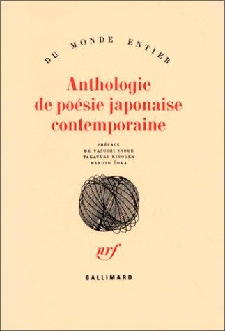 Anthologie de la poésie japonaise contemporaine