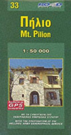Pilio 2010 (Maps of Greek mountains) por Collectif