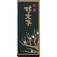 Baieido-TOKUSEN (hervorragende) KOBUNBOKU Räucherstäbchen, groß, 220 Stück preisvergleich bei billige-tabletten.eu