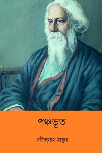 Pancha Bhut ( Bengali Edition ) por Rabindranath Tagore