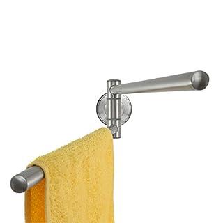 Ambiente Badserie Handtuchstange, Handtuchhalter mit 2 beweglichen Armen aus robustem Edelstahl matt - zur Wandmontage