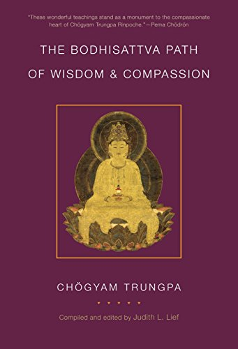 The Bodhisattva Path Of Wisdom And Compassion: The Profound Treasury of the Ocean of Dharma: 2