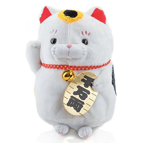 Glückskatze Weiß Bunt mit Yen Schein Plüschtier Katze - Mange Anime Kuscheltier und Stofftier. Kleine Japanische Plüsch Cat Katze Merchandise XXL zum kuscheln für jeden Anime Fan oder für jedes Kind Groß und Klein als Geschenk (Baby-kleidung Japanische)