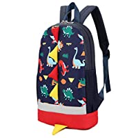 ⭐Children Animals Backpacks,LANSKIRT Sale Boys Girls Dinosaur Pattern School Bags Lovely Toddler Daypacks Backpack Double-Shoulder Bag for 1-4 Years Kids