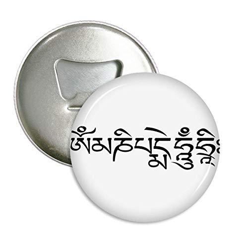 DIYthinker Buddhismus Religion Sanskrit Zeichen Muster Runde Flaschenöffner Kühlschrank Magnet Pins Abzeichen-Knopf-Geschenk 3pcs Silber