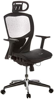HJH Office VENUS ONE Silla de oficina Negro 76 x 67 x 42 cm (B004G9NLZC) | Amazon price tracker / tracking, Amazon price history charts, Amazon price watches, Amazon price drop alerts