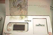 Console Wonderswan Edition Final Fantasy 1