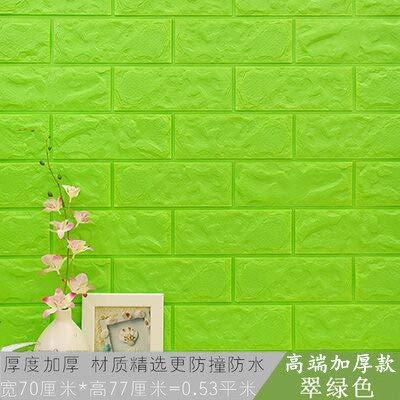 DEGUOQIANGTIE Sticker mural chambre d'enfant autocollants 3d stéréoscopiques autocollants muraux stéréo remis à neuf imperméable à l'eau anti-collision fond mur brique papier peint papier peint ch