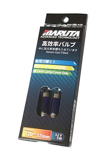 MTEC/Maruta 239 C5W Xenon-Effekt-Leuchtmittel, 37 mm, Neonweiß, 2 Stück