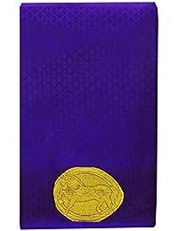 Saravanabava Silks - Kanchipuram Silks Sarees ( Kanchi Art Pattu Empossed Border Special Butta SRBS0222 )S11