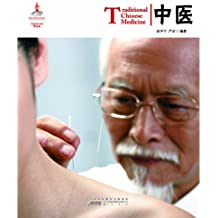 Traditional Chinese Medicine (Chinese Red)