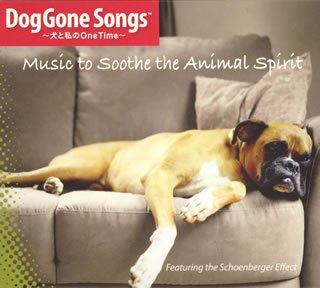 Doggone Songs-Inu to Watashi - Doggone Songs
