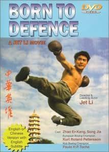 Born to Defense [DVD] [1987] [Region 1] [US Import] [NTSC]