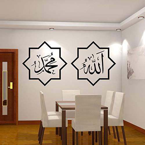 Allah and Muhammad Muslim Allah Bless Arabic Islamic Wall Sticker Vinyl Home Decor Wall Decals Removable Wallpaper d3 117x57cm