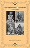A Collection of Biographies of 4 Kriya Yoga Gurus (English Edition)