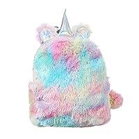 Bestshope Cute Unicorn Backpack for Girls School Bag Fashion Pink Unicorn Bookbag for Girls Student Kid Daypack