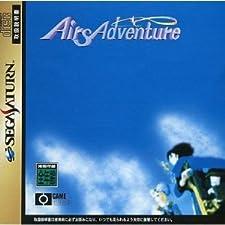 Airs Adventure [Japan Import]