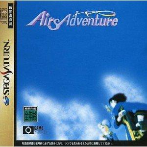 Airs Adventure[Japanische Importspiele]