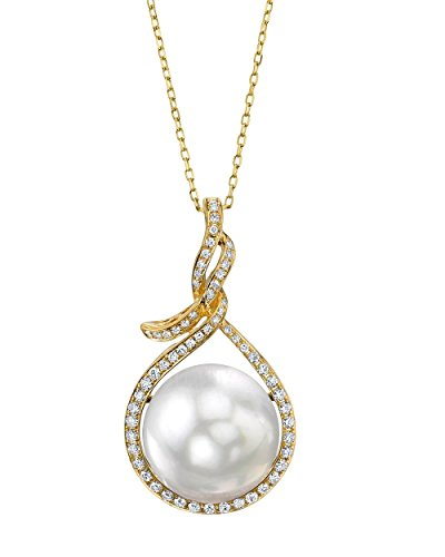 18K 14mm White South Sea Cultured Pearl & Diamond Agnes Pendant