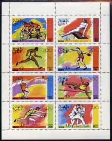 Dhufar 1976 Montreal Olympics Games perf set SPORT BICYCLES GYMNASTICS RUNNING DISCUS HAMMER JUDO HIGH JUMP HURDLES MARTIAL ARTS JandRStamps -