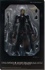 "Final Fantasy VII Advent Children ""Kadaj"" figurine action"