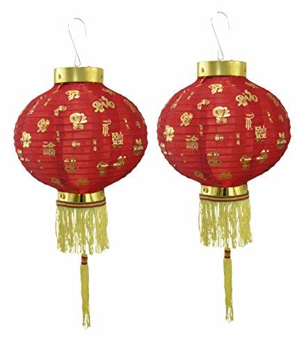 Rote Laterne Stoff (Ein Paar 20,3cm 20cm rot Chinesische Neue Jahr Laternen-Deko-Set von 5,1cm Fu