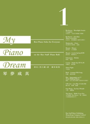 My Piano Dream Book 1: Best Piano Solos for Everyone on the Hao Staff (Piano Roll): Volume 1 por Mr. Jeff Hao
