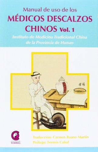 Descargar Libro Manual De Uso De Los Medicos Descalzos Chinos - Volumen 1 de Carmen Ruano Martín