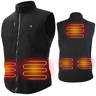 ARRISLIFE Electric Heated Vest for Men Size Adjustable 5V USB Warm Vest Outdoor Camping Hiking Hunting Gilet, M- 2XL, Black