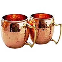 Moscow Mule Hammered Copper Mugs / Cup, copper mug with brass handle, 16 Ounce, set of 2, drinking Mug