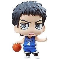 Petit Chara! Basket gioco Gallina prima 1Q di Serie Kuroko [3. Yukio Teruhiko] (singolo)